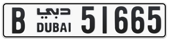 B 51665 - Plate numbers for sale in Dubai