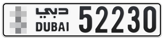 * 52230 - Plate numbers for sale in Dubai
