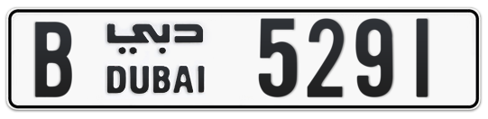 B 5291 - Plate numbers for sale in Dubai