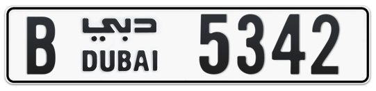 B 5342 - Plate numbers for sale in Dubai