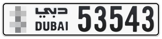 * 53543 - Plate numbers for sale in Dubai