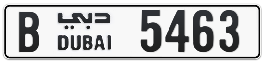 B 5463 - Plate numbers for sale in Dubai