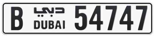 B 54747 - Plate numbers for sale in Dubai