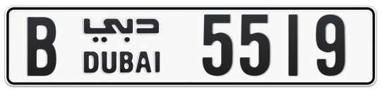 Dubai Plate number B 5519 for sale on Numbers.ae