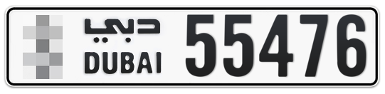 * 55476 - Plate numbers for sale in Dubai