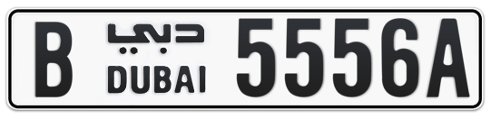 B 5556A - Plate numbers for sale in Dubai