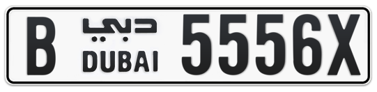 B 5556X - Plate numbers for sale in Dubai