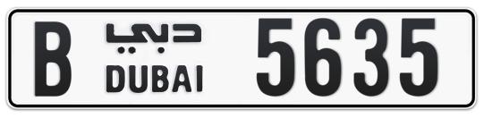 B 5635 - Plate numbers for sale in Dubai