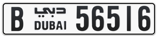 B 56516 - Plate numbers for sale in Dubai