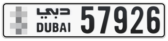 * 57926 - Plate numbers for sale in Dubai