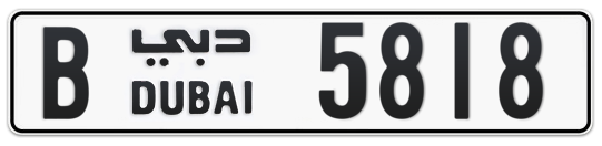 B 5818 - Plate numbers for sale in Dubai