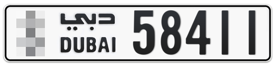 * 58411 - Plate numbers for sale in Dubai