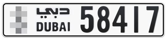 * 58417 - Plate numbers for sale in Dubai