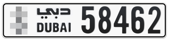 * 58462 - Plate numbers for sale in Dubai