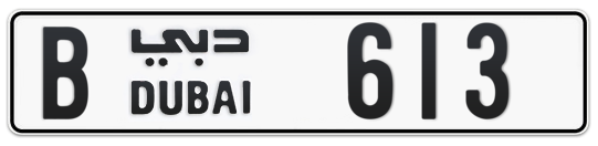 B 613 - Plate numbers for sale in Dubai