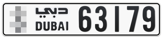 * 63179 - Plate numbers for sale in Dubai