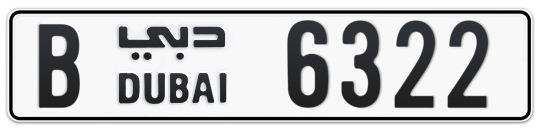 B 6322 - Plate numbers for sale in Dubai