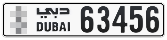 * 63456 - Plate numbers for sale in Dubai