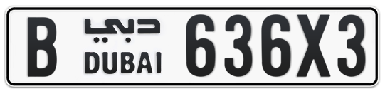 B 636X3 - Plate numbers for sale in Dubai
