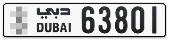* 63801 - Plate numbers for sale in Dubai