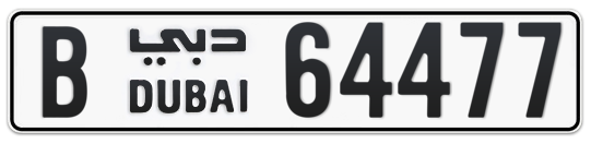 B 64477 - Plate numbers for sale in Dubai