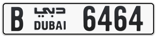 B 6464 - Plate numbers for sale in Dubai