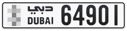 * 64901 - Plate numbers for sale in Dubai