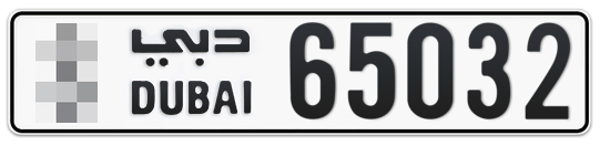 * 65032 - Plate numbers for sale in Dubai