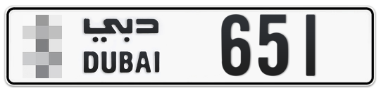 * 651 - Plate numbers for sale in Dubai
