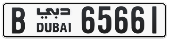 B 65661 - Plate numbers for sale in Dubai