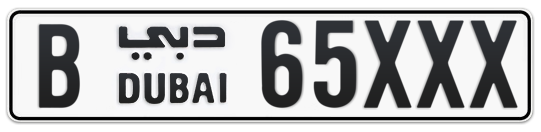 B 65XXX - Plate numbers for sale in Dubai