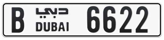 B 6622 - Plate numbers for sale in Dubai