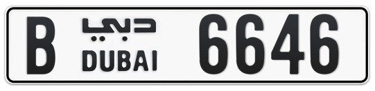 B 6646 - Plate numbers for sale in Dubai