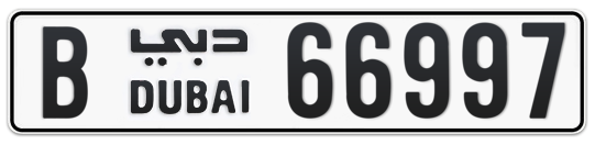 B 66997 - Plate numbers for sale in Dubai