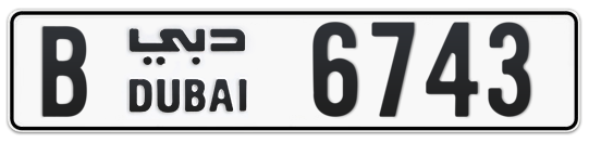 B 6743 - Plate numbers for sale in Dubai