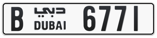 B 6771 - Plate numbers for sale in Dubai