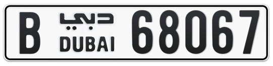 B 68067 - Plate numbers for sale in Dubai