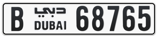 B 68765 - Plate numbers for sale in Dubai
