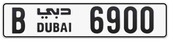 B 6900 - Plate numbers for sale in Dubai