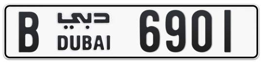 B 6901 - Plate numbers for sale in Dubai