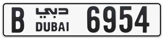 B 6954 - Plate numbers for sale in Dubai