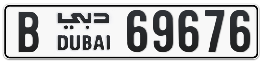 B 69676 - Plate numbers for sale in Dubai