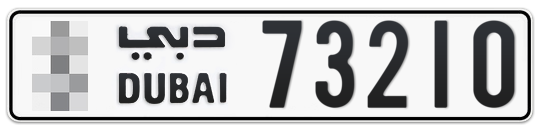 * 73210 - Plate numbers for sale in Dubai