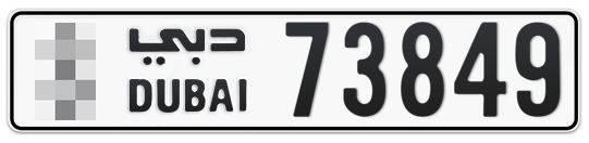 * 73849 - Plate numbers for sale in Dubai