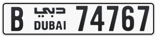 B 74767 - Plate numbers for sale in Dubai