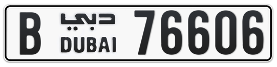 B 76606 - Plate numbers for sale in Dubai