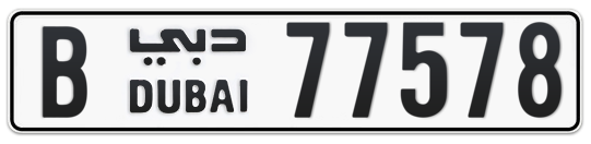 B 77578 - Plate numbers for sale in Dubai