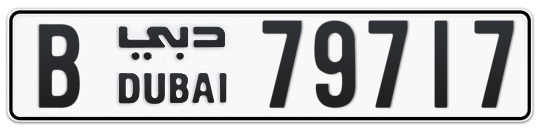 B 79717 - Plate numbers for sale in Dubai