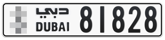 * 81828 - Plate numbers for sale in Dubai