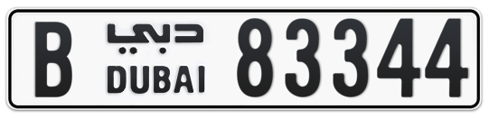 B 83344 - Plate numbers for sale in Dubai